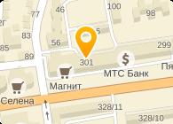 КАРАКУМ-МЕБЕЛЬ, ООО