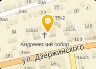 Ставропольская епархия