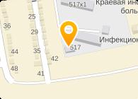 СП-АРДО, ООО
