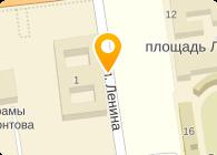 ЮНИТЕХ, ООО