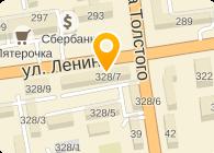 ВЕЛОНДА, ООО