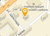 ЛАБАТОН-ПЛЮС ТОРГОВО-СЕРВИСНЫЙ ЦЕНТР, ООО