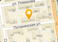 НЕЙРОН КОМПЬЮТЕР, ООО