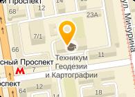 ТОРНИС, ООО