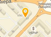 ЭКСПРЕСС-РИЭЛТ, ООО