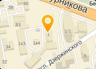 ТИНО, ООО