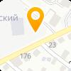 ЛОГМОС, ООО
