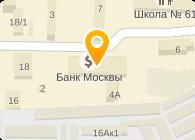 СТИЛЬ-ЭКС ЗАО УТИЛЕКССТРОЙ