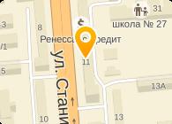 ШИК-НОВОСИБИРСК, ООО