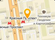 СИБИРСКИЙ КОЛОРИТ МАГАЗИН СВЕТЛАНА, ООО