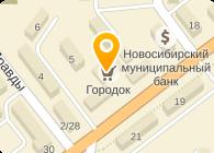 LILLY САЛОН БЕЛЬЯ ТОРГОВЫЙ КОМПЛЕКС ГОРОДОК