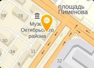 ЛИГА ООО ВОЛТАЙЕР-СЕРВИС-С