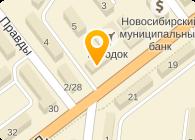 АКЛОН ООО МАГАЗИН ЗОЛОТАЯ РОЩА