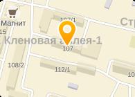 ВОД, ООО