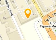 ГРЕМА ТД, ООО