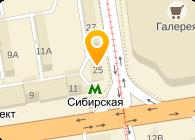 ИЗОБИЛИЕ МИЧУРИНСКИЙ ГАСТРОНОМ, ООО