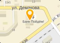 КОЛОСОК ГАСТРОНОМ № 1, МУП