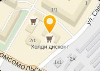 МАРСАВОЛ, ООО