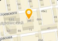 МИРЗОРАХИМОВ З. Ф., ЧП
