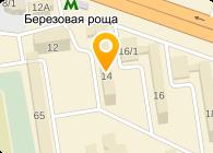 НОВЫЙ, ООО