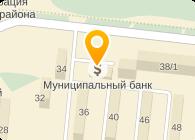 СИБИРСКИЙ СМАК, ЧП