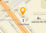 СКОРПИО-7