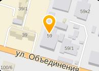 ОБЪЕДИНЕНИЕ, ООО
