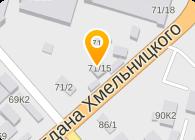 АУЗ-ЦЕНТР