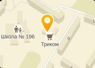 ЖЕНСКАЯ КОНСУЛЬТАЦИЯ ГОРОДСКОЙ БОЛЬНИЦЫ № 13