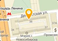 ВИЖЕН ЭКСПРЕСС, ООО