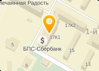 ЭВАНС ООО