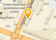 АНКОЛЬ, ЗАО