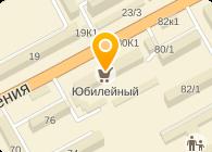 МАСТЕР-А, ООО