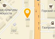 СИБВЕЙ КОМПАНИЯ, ООО