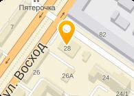 РЕГИОНАЛЬНЫЙ СЕРВИСНЫЙ ЦЕНТР, ООО