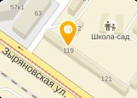ЭЛЕКТРО-СТИЛЬ, ООО