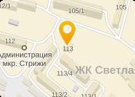 СИБАГРОКОМПЛЕКТ, ООО