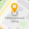 НОВОСИБИРСКИЙ АФФИНАЖНЫЙ ЗАВОД, ФГУП