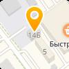АГРОМОНТАЖПРОМСТРОЙ, ООО