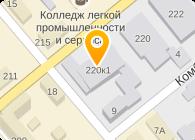 РБР-АВТО