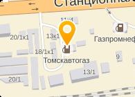 ТОМСКТРАНСГАЗ АГНКС-3