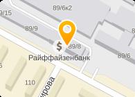 АРКАС-АВЕДА, ООО
