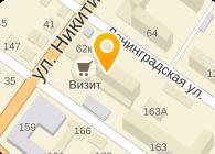 СИБМК ТД, ООО