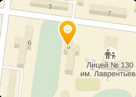 № 4 ЖКХ ННЦ СО РАН, ГУП