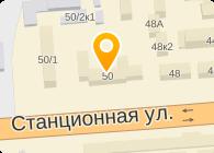№ 13 УЖКХ-2, МУ