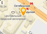 НОВО-ОЙЛ, ООО
