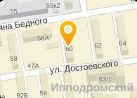 КРЕСТЬЯНОВ А. П., ИП
