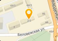 ОПУС-СПЕКТР