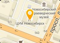 БИЗНЕС-ЗАЩИТА, ООО