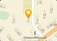 ОВЧИННИКОВА И.Н.